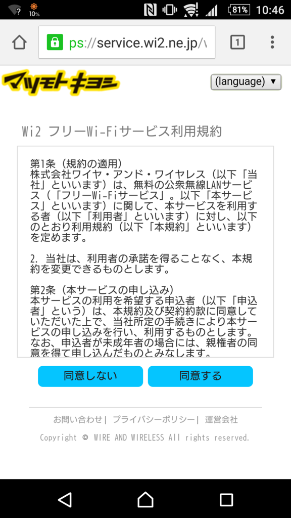 f:id:tokukita:20170228121151p:plain