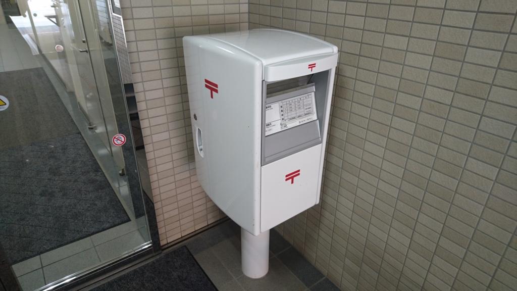 f:id:tokukita:20170301180034j:plain