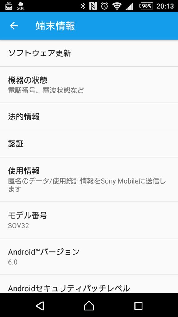 f:id:tokukita:20170301204546p:plain