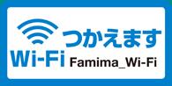 f:id:tokukita:20170301213100p:plain