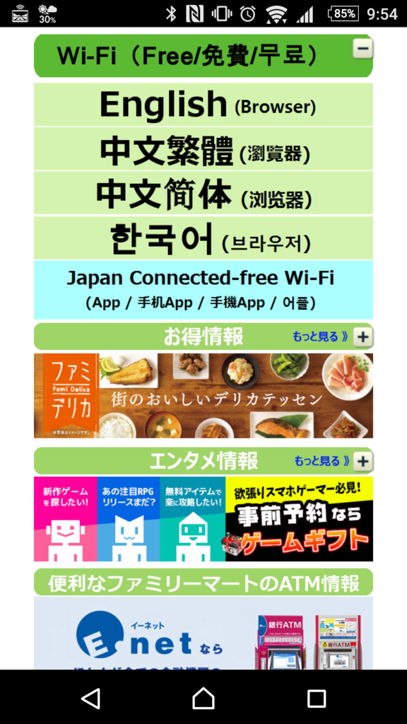 f:id:tokukita:20170301213539p:plain