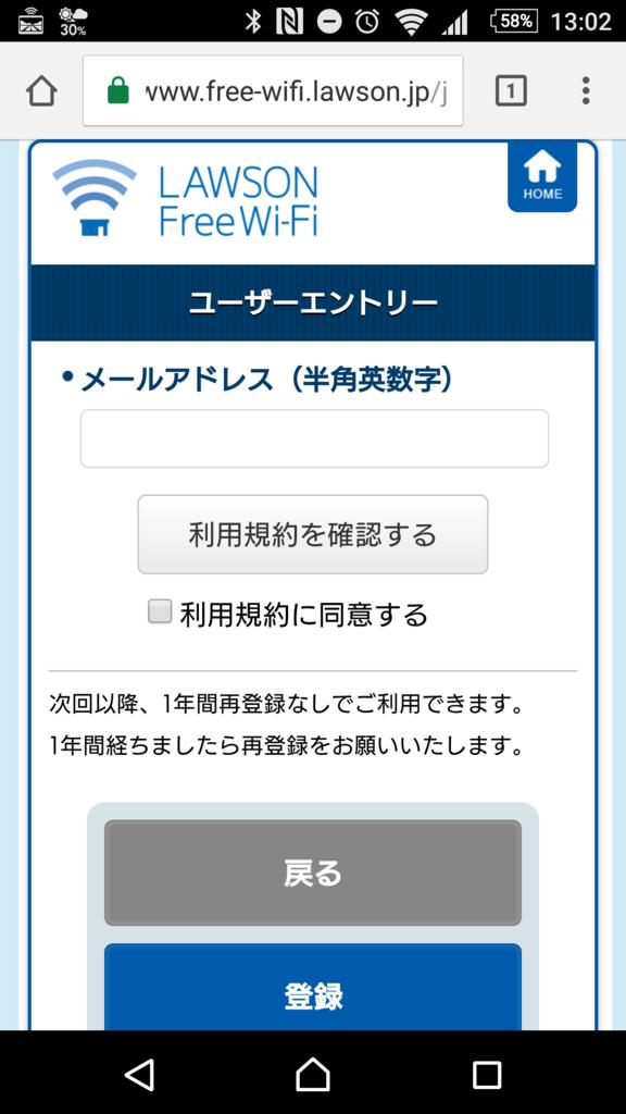 f:id:tokukita:20170302084610p:plain