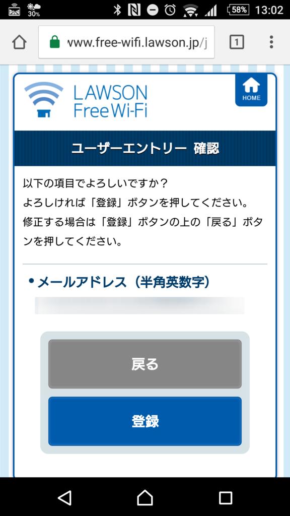 f:id:tokukita:20170302084632p:plain