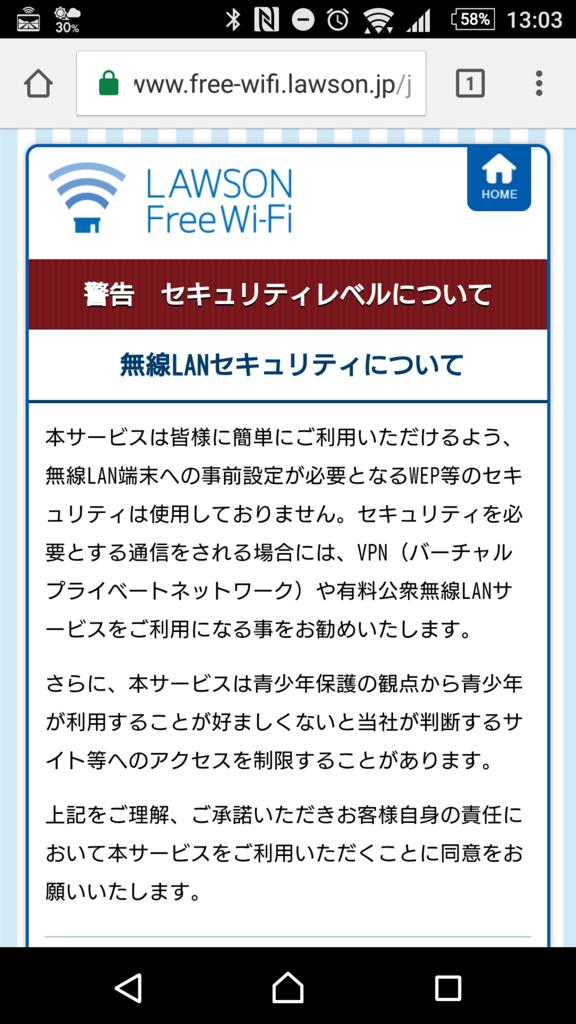 f:id:tokukita:20170302084644p:plain