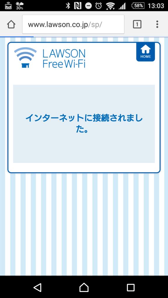 f:id:tokukita:20170302084713p:plain