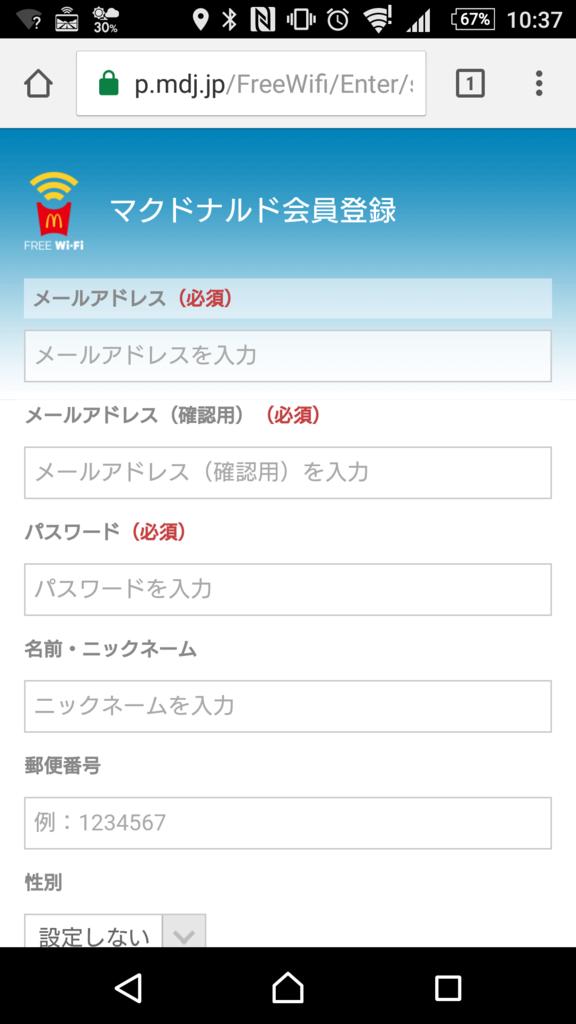 f:id:tokukita:20170302160706p:plain