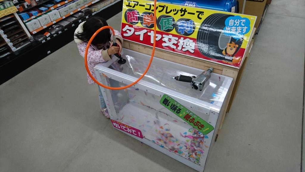 f:id:tokukita:20170303153113j:plain