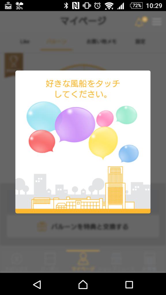 f:id:tokukita:20170306113103p:plain