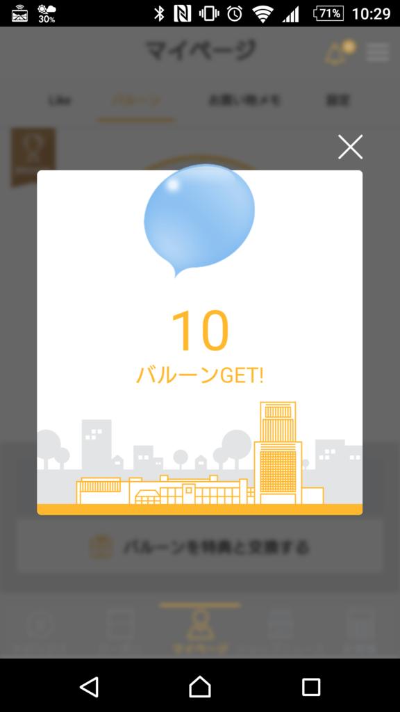 f:id:tokukita:20170306124346p:plain