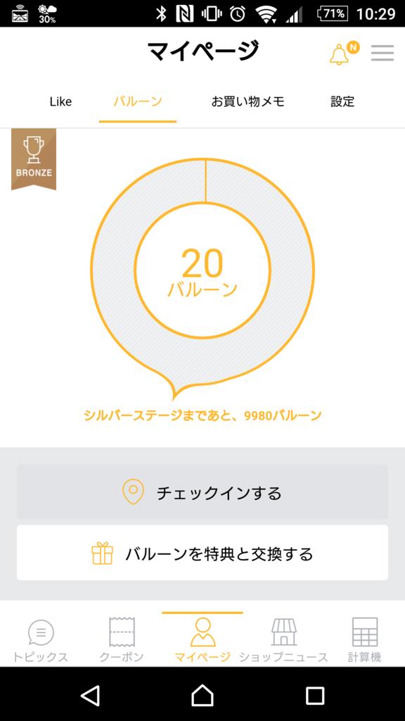 f:id:tokukita:20170306124426p:plain
