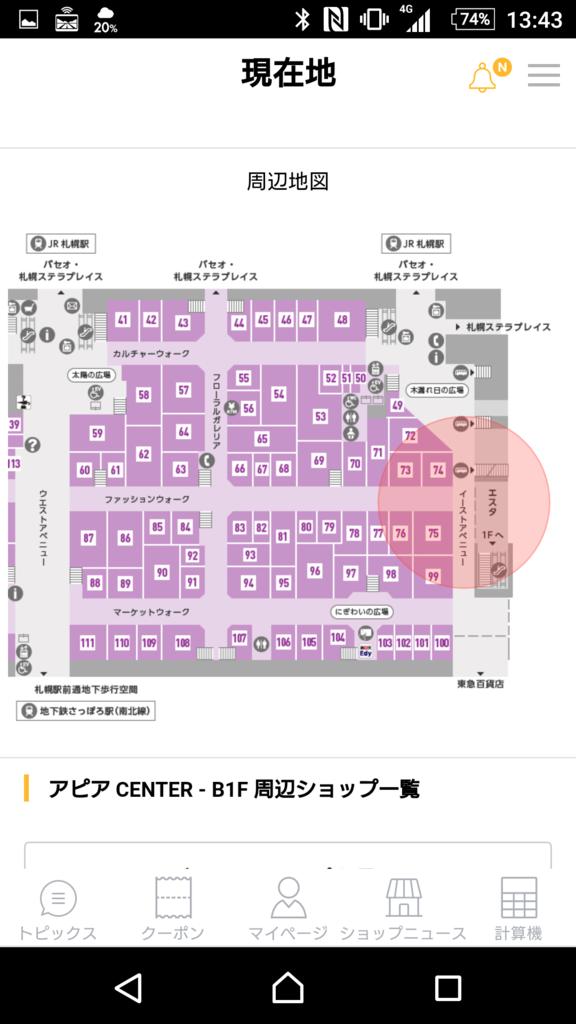 f:id:tokukita:20170306124751p:plain