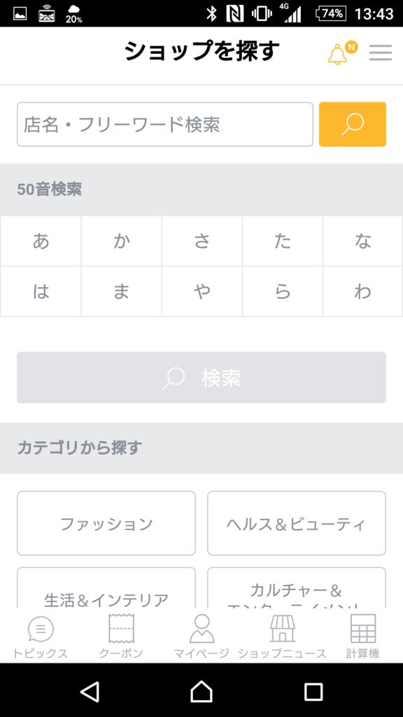 f:id:tokukita:20170306125752p:plain