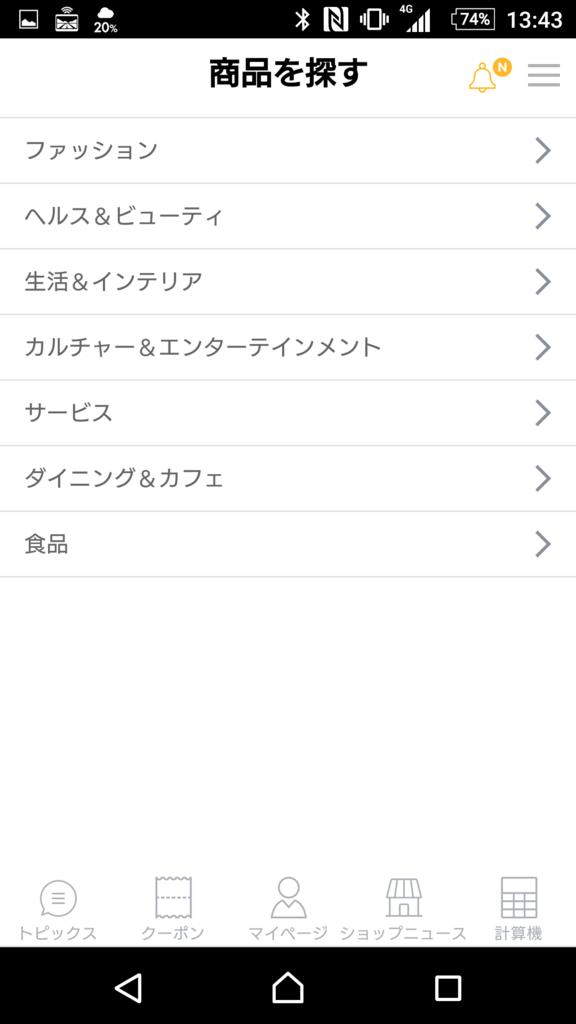 f:id:tokukita:20170306130842p:plain
