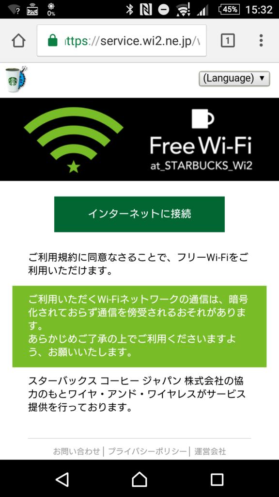 f:id:tokukita:20170316163357p:plain