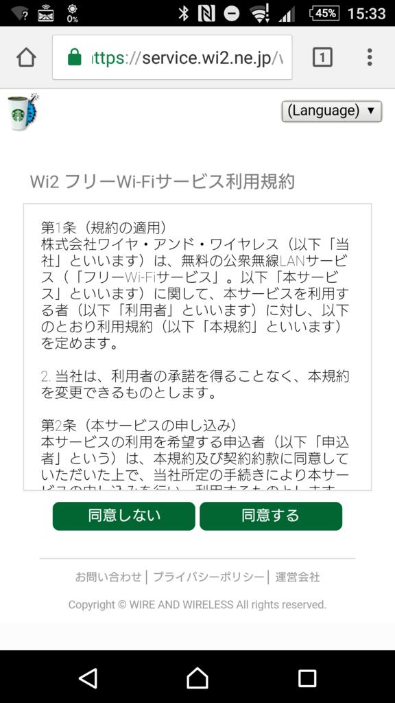 f:id:tokukita:20170316163419p:plain