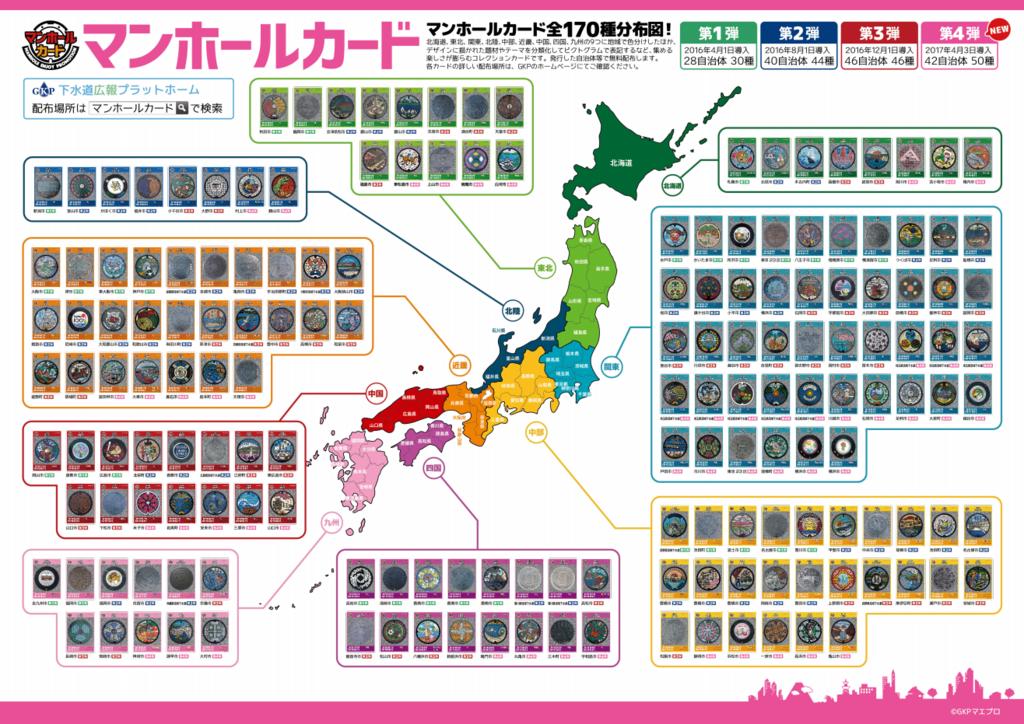 f:id:tokukita:20170320022506p:plain