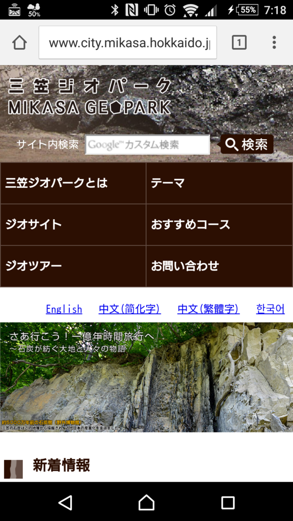f:id:tokukita:20170321071952p:plain