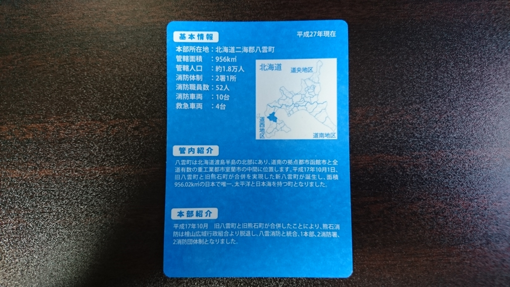 f:id:tokukita:20170321102101j:plain