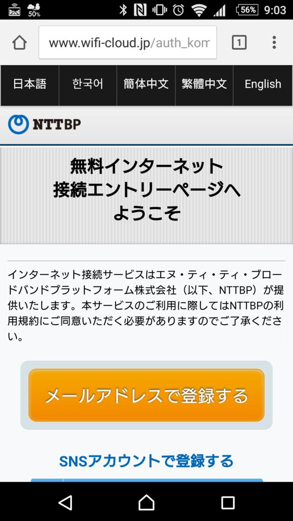 f:id:tokukita:20170321225720p:plain