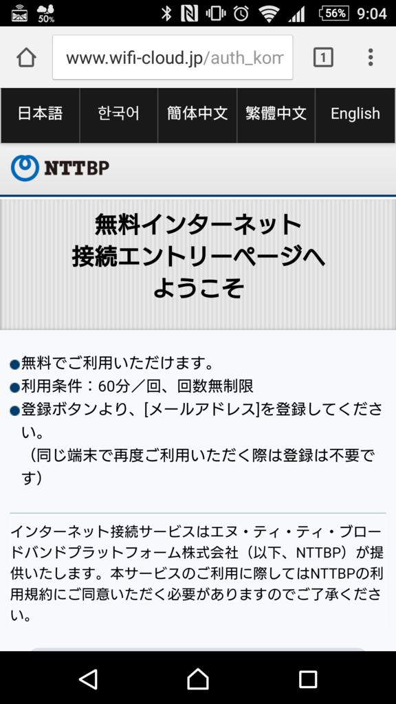 f:id:tokukita:20170321225936p:plain