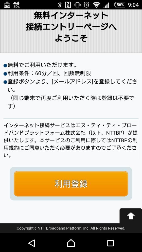 f:id:tokukita:20170321230124p:plain