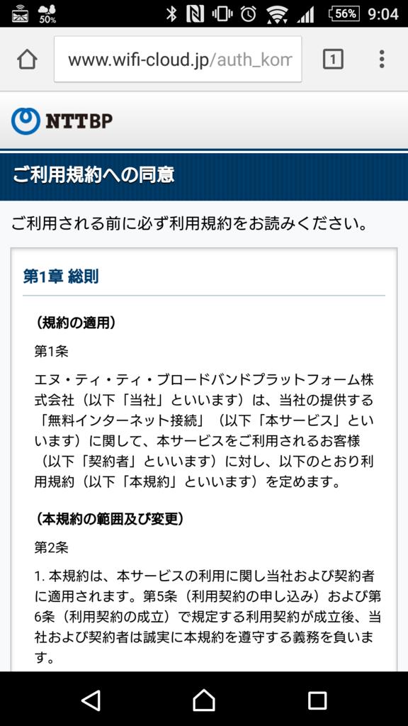f:id:tokukita:20170321230400p:plain