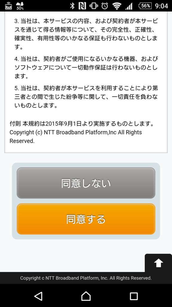 f:id:tokukita:20170321230440p:plain