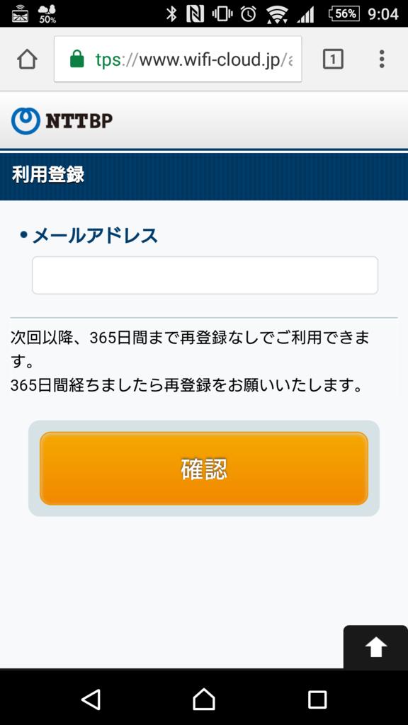 f:id:tokukita:20170321230508p:plain