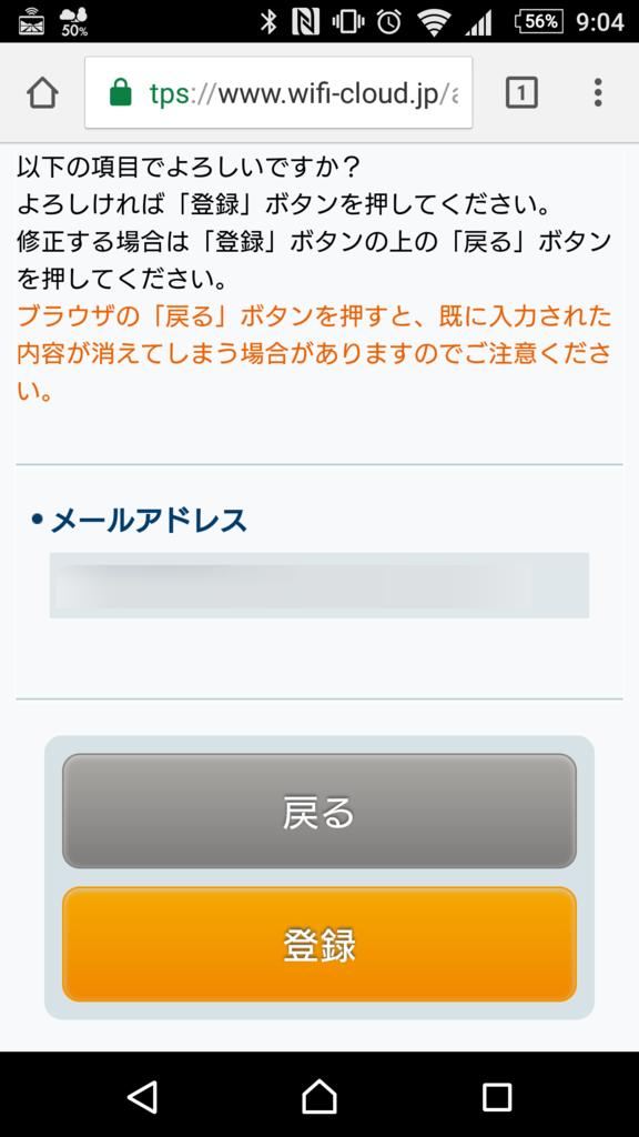 f:id:tokukita:20170321230610p:plain