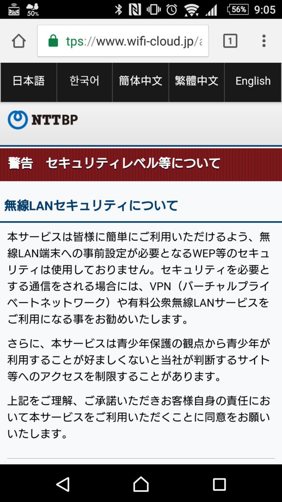 f:id:tokukita:20170321230652p:plain