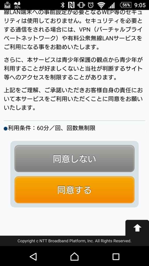 f:id:tokukita:20170321230758p:plain