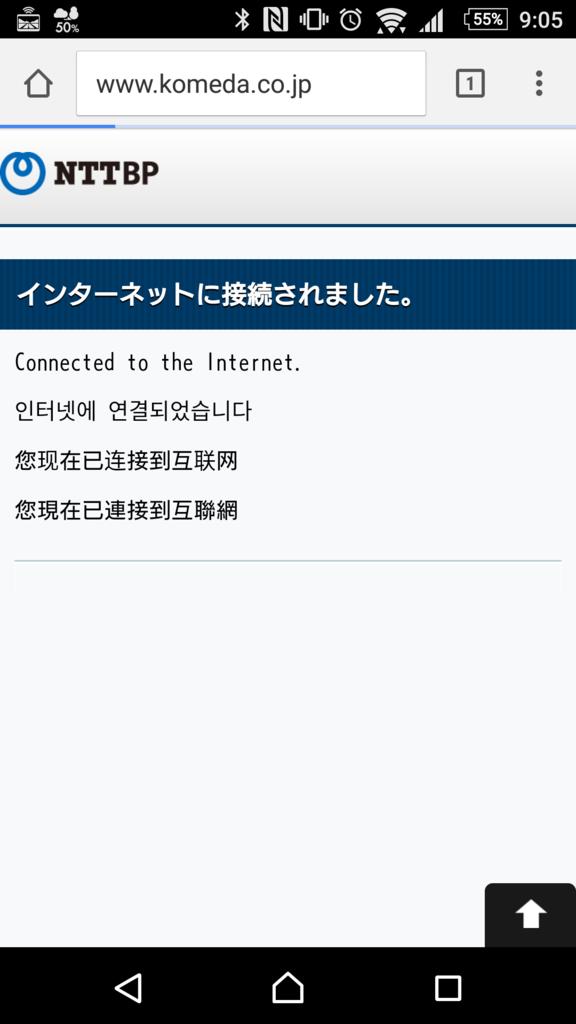 f:id:tokukita:20170321230825p:plain