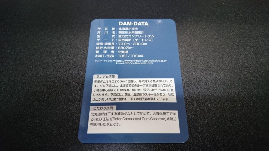 f:id:tokukita:20170322081643j:plain