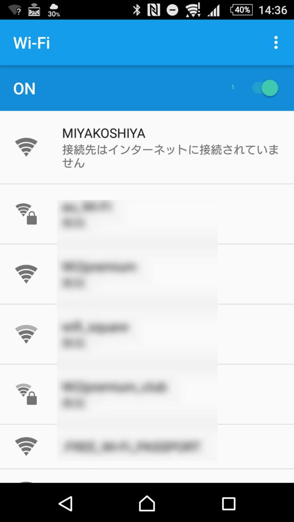 f:id:tokukita:20170323132556p:plain