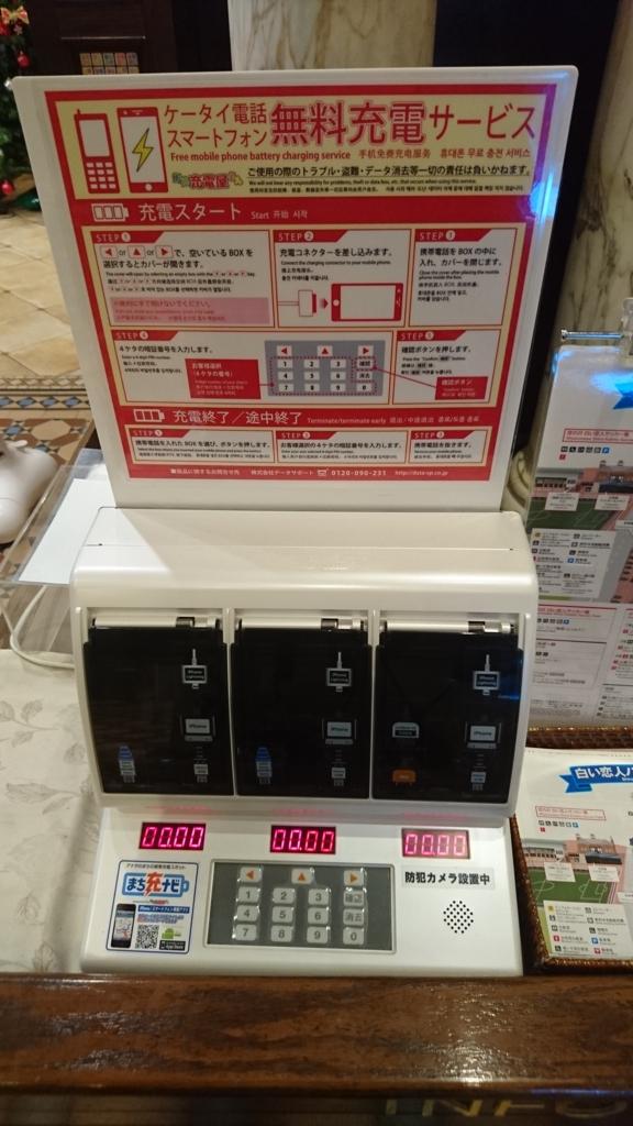 f:id:tokukita:20170325141737j:plain