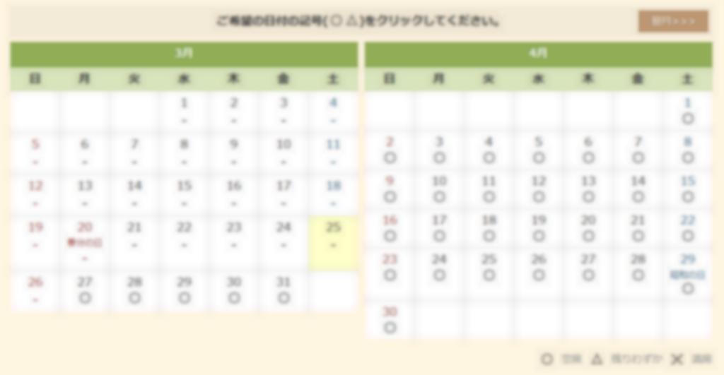 f:id:tokukita:20170325142524p:plain