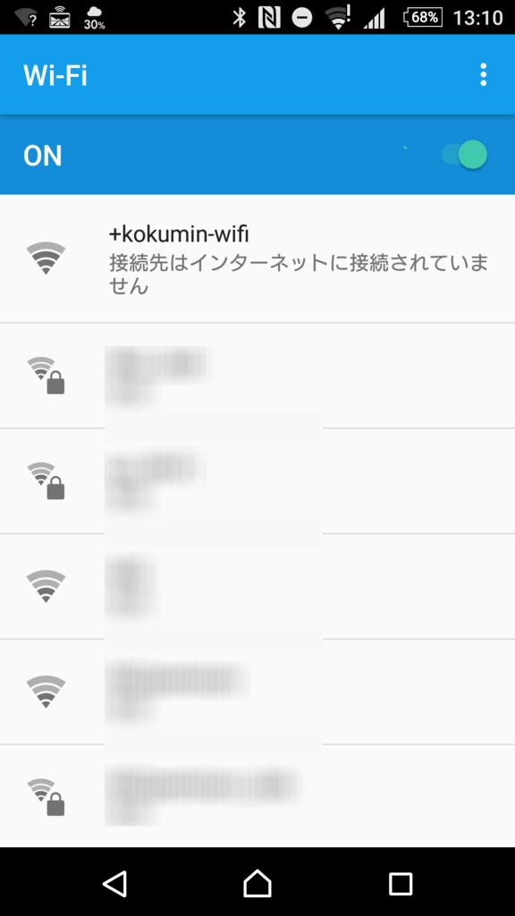f:id:tokukita:20170327190453p:plain