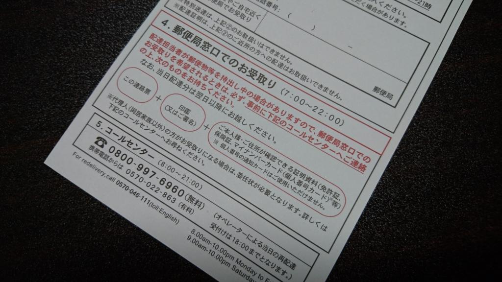 f:id:tokukita:20170402110212j:plain