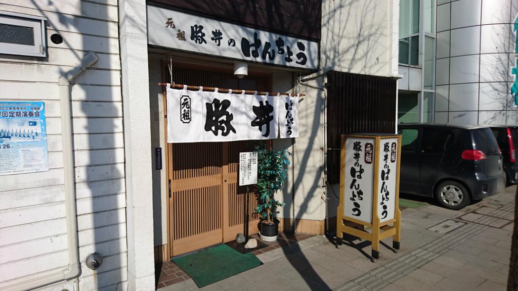 f:id:tokukita:20170405091430j:plain