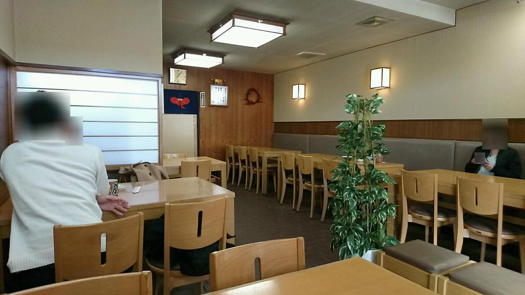 f:id:tokukita:20170405094116j:plain