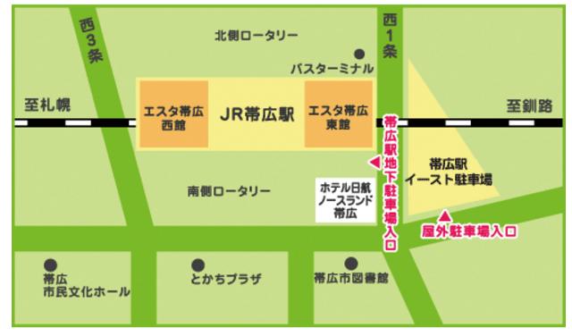 f:id:tokukita:20170407081733p:plain