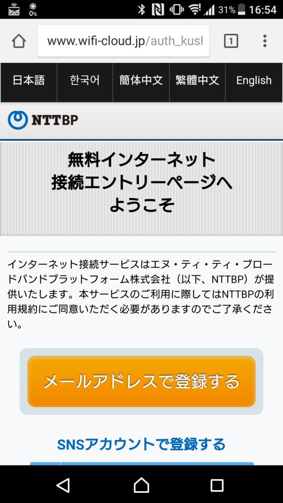 f:id:tokukita:20170411065423p:plain
