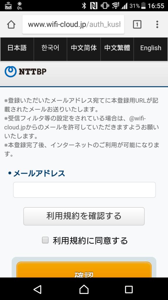 f:id:tokukita:20170411065527p:plain