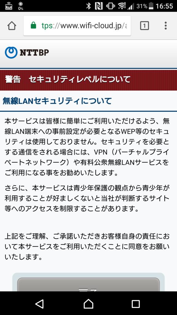 f:id:tokukita:20170411065619p:plain