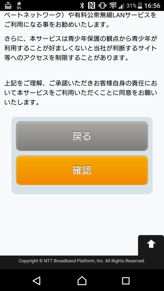 f:id:tokukita:20170411065633p:plain