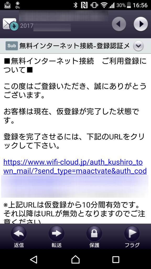f:id:tokukita:20170411065821p:plain