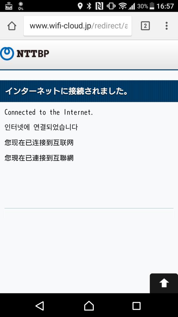 f:id:tokukita:20170411065835p:plain