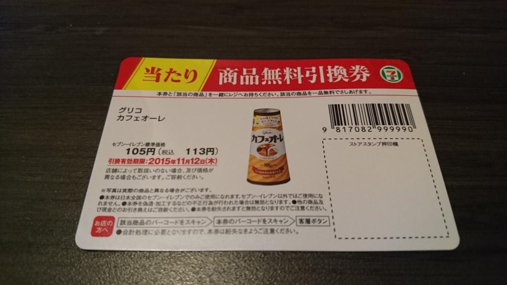 f:id:tokukita:20170412235146j:plain
