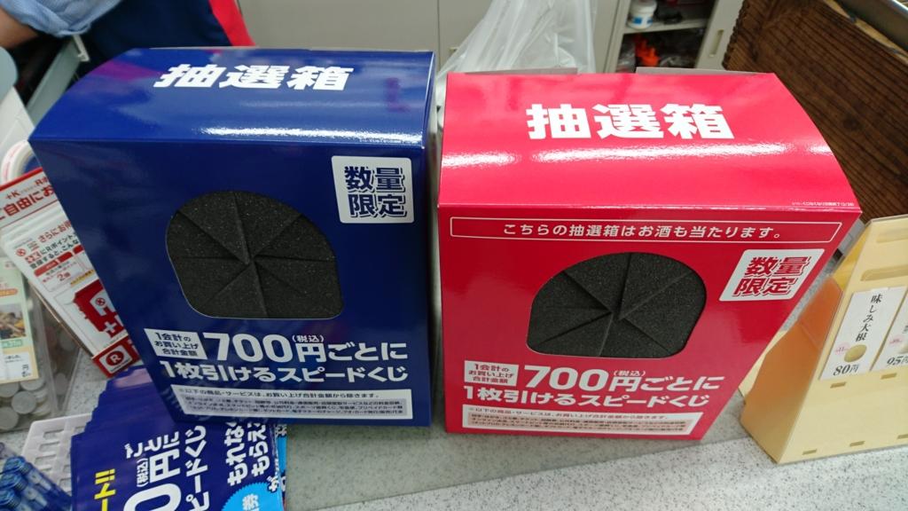 f:id:tokukita:20170413000946j:plain