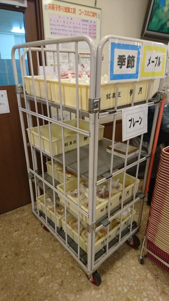 f:id:tokukita:20170413160025j:plain